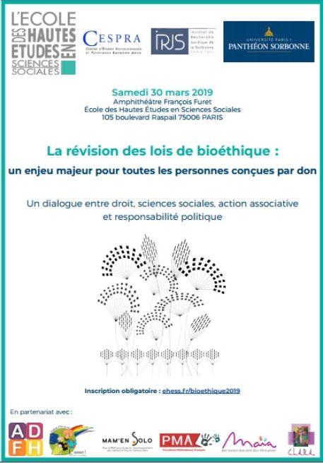 Bioéthique : «La question du don» – Colloque àl'EHESS